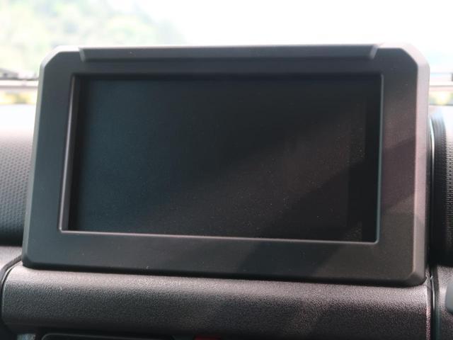 JL 5速マニュアル車 スズキセーフティサポート  デュアルセンサーブレーキ ハイビームアシスト/先行車発進お知らせ機能 撥水加工シート/シートヒーター 車線逸脱警報機能 スマートキー オートエアコン(41枚目)