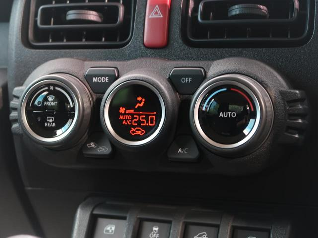 JL 5速マニュアル車 スズキセーフティサポート  デュアルセンサーブレーキ ハイビームアシスト/先行車発進お知らせ機能 撥水加工シート/シートヒーター 車線逸脱警報機能 スマートキー オートエアコン(42枚目)