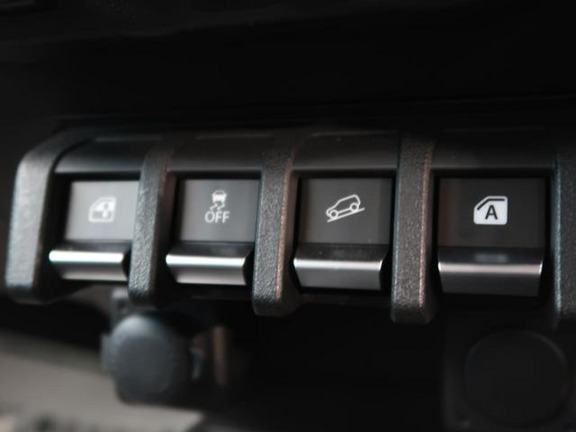 JL 5速マニュアル車 スズキセーフティサポート  デュアルセンサーブレーキ ハイビームアシスト/先行車発進お知らせ機能 撥水加工シート/シートヒーター 車線逸脱警報機能 スマートキー オートエアコン(43枚目)