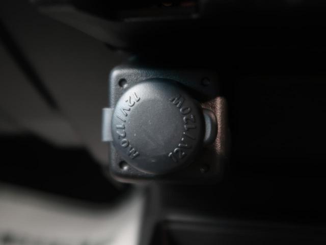 JL 5速マニュアル車 スズキセーフティサポート  デュアルセンサーブレーキ ハイビームアシスト/先行車発進お知らせ機能 撥水加工シート/シートヒーター 車線逸脱警報機能 スマートキー オートエアコン(44枚目)