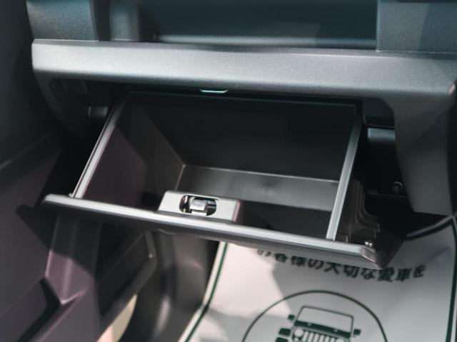 JL 5速マニュアル車 スズキセーフティサポート  デュアルセンサーブレーキ ハイビームアシスト/先行車発進お知らせ機能 撥水加工シート/シートヒーター 車線逸脱警報機能 スマートキー オートエアコン(47枚目)