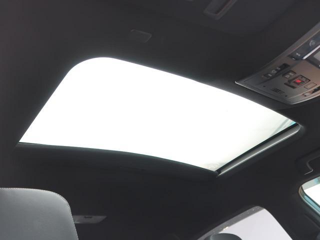 NX300 Fスポーツ サンルーフ メーカーナビ/プレミアムサウンド 3眼LED/シーケンシャル プリクラッシュ/レーダークルーズ 黒革/シートヒーター 禁煙車 パワーシート/ポジションメモリー ハンズフリーパワーバックドア(5枚目)