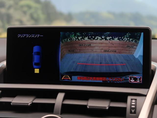 NX300 Fスポーツ サンルーフ メーカーナビ/プレミアムサウンド 3眼LED/シーケンシャル プリクラッシュ/レーダークルーズ 黒革/シートヒーター 禁煙車 パワーシート/ポジションメモリー ハンズフリーパワーバックドア(9枚目)