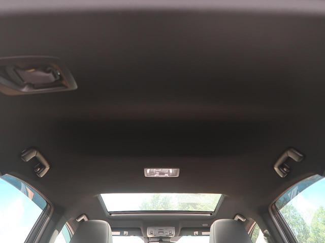 NX300 Fスポーツ サンルーフ メーカーナビ/プレミアムサウンド 3眼LED/シーケンシャル プリクラッシュ/レーダークルーズ 黒革/シートヒーター 禁煙車 パワーシート/ポジションメモリー ハンズフリーパワーバックドア(32枚目)