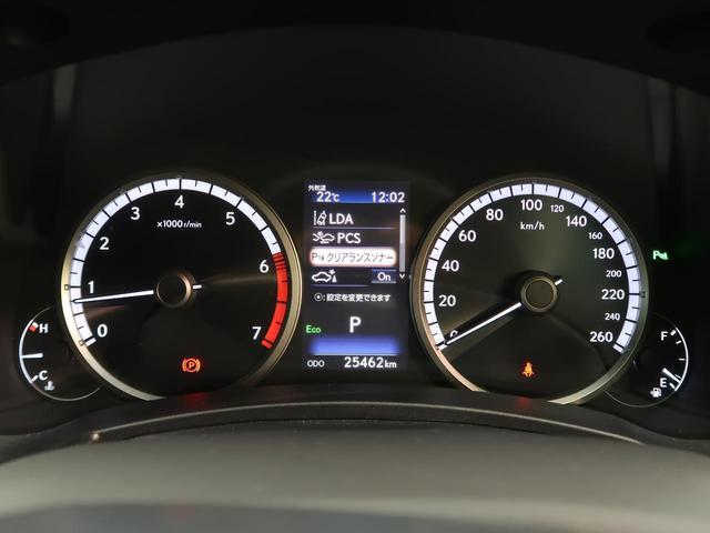 NX300 Fスポーツ サンルーフ メーカーナビ/プレミアムサウンド 3眼LED/シーケンシャル プリクラッシュ/レーダークルーズ 黒革/シートヒーター 禁煙車 パワーシート/ポジションメモリー ハンズフリーパワーバックドア(34枚目)