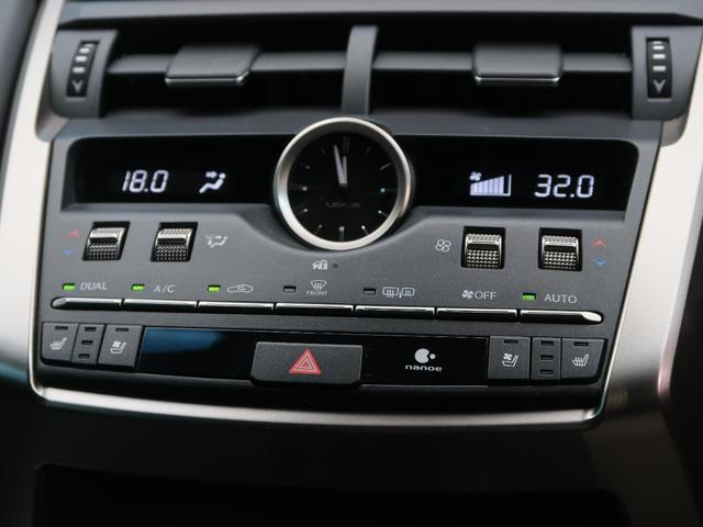 NX300 Fスポーツ サンルーフ メーカーナビ/プレミアムサウンド 3眼LED/シーケンシャル プリクラッシュ/レーダークルーズ 黒革/シートヒーター 禁煙車 パワーシート/ポジションメモリー ハンズフリーパワーバックドア(37枚目)