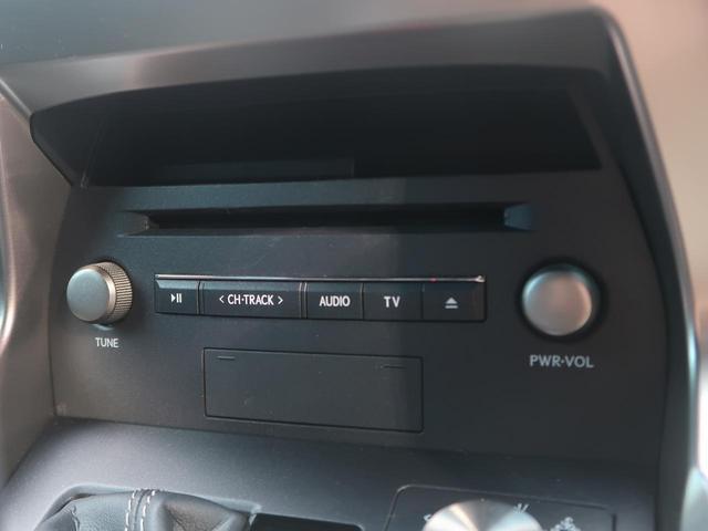 NX300 Fスポーツ サンルーフ メーカーナビ/プレミアムサウンド 3眼LED/シーケンシャル プリクラッシュ/レーダークルーズ 黒革/シートヒーター 禁煙車 パワーシート/ポジションメモリー ハンズフリーパワーバックドア(38枚目)