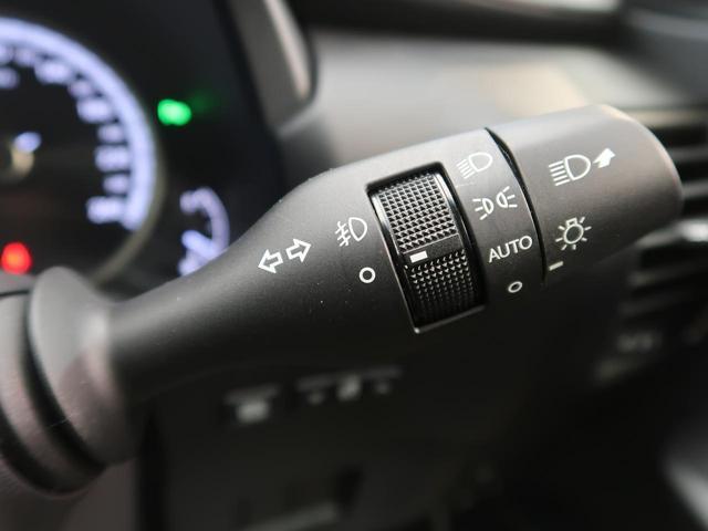 NX300 Fスポーツ サンルーフ メーカーナビ/プレミアムサウンド 3眼LED/シーケンシャル プリクラッシュ/レーダークルーズ 黒革/シートヒーター 禁煙車 パワーシート/ポジションメモリー ハンズフリーパワーバックドア(48枚目)