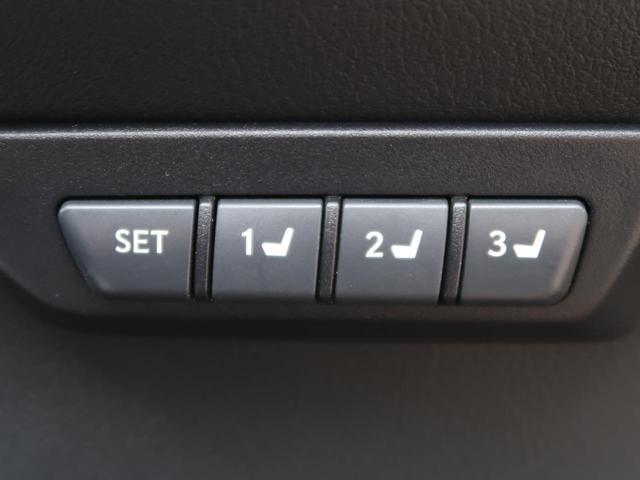 NX300 Fスポーツ サンルーフ メーカーナビ/プレミアムサウンド 3眼LED/シーケンシャル プリクラッシュ/レーダークルーズ 黒革/シートヒーター 禁煙車 パワーシート/ポジションメモリー ハンズフリーパワーバックドア(50枚目)