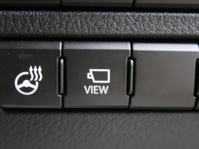 NX300 Fスポーツ サンルーフ メーカーナビ/プレミアムサウンド 3眼LED/シーケンシャル プリクラッシュ/レーダークルーズ 黒革/シートヒーター 禁煙車 パワーシート/ポジションメモリー ハンズフリーパワーバックドア(53枚目)