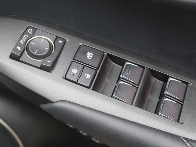 NX300 Fスポーツ サンルーフ メーカーナビ/プレミアムサウンド 3眼LED/シーケンシャル プリクラッシュ/レーダークルーズ 黒革/シートヒーター 禁煙車 パワーシート/ポジションメモリー ハンズフリーパワーバックドア(55枚目)