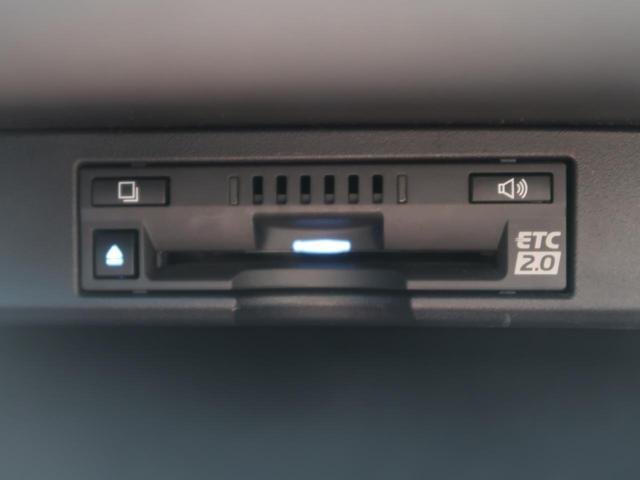 NX300 Fスポーツ サンルーフ メーカーナビ/プレミアムサウンド 3眼LED/シーケンシャル プリクラッシュ/レーダークルーズ 黒革/シートヒーター 禁煙車 パワーシート/ポジションメモリー ハンズフリーパワーバックドア(56枚目)