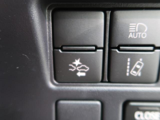 ZS 煌III R2年10月MC後モデル ハーフレザー セーフティセンス 両側電動ドア 衝突軽減ブレーキ/クルコン コーナーセンサー/誤発進抑制制御 ナノイー付きデュアルエアコン/リアオートエアコン 6スピーカー(8枚目)