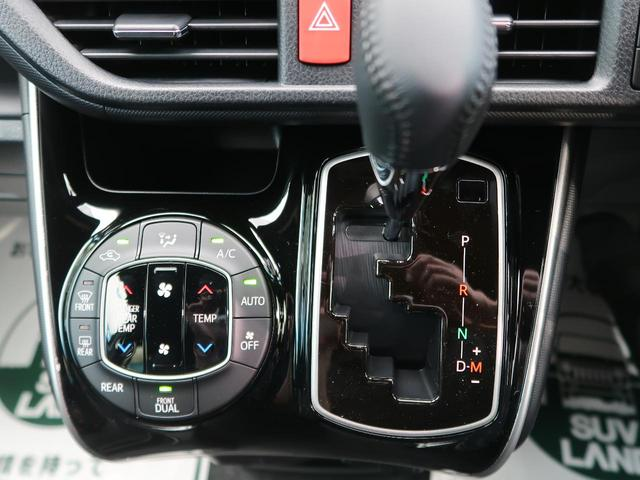 ZS 煌III R2年10月MC後モデル ハーフレザー セーフティセンス 両側電動ドア 衝突軽減ブレーキ/クルコン コーナーセンサー/誤発進抑制制御 ナノイー付きデュアルエアコン/リアオートエアコン 6スピーカー(40枚目)