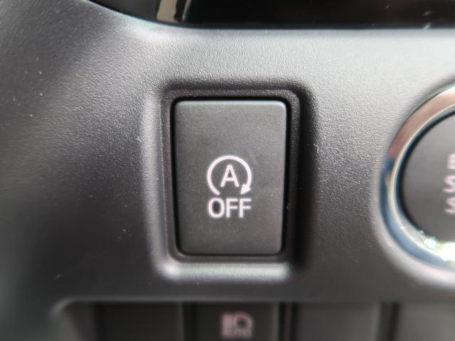 ZS 煌III R2年10月MC後モデル ハーフレザー セーフティセンス 両側電動ドア 衝突軽減ブレーキ/クルコン コーナーセンサー/誤発進抑制制御 ナノイー付きデュアルエアコン/リアオートエアコン 6スピーカー(43枚目)