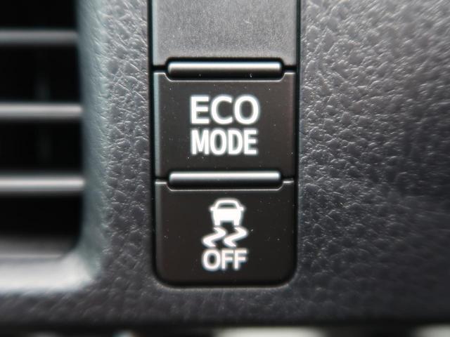 ZS 煌III R2年10月MC後モデル ハーフレザー セーフティセンス 両側電動ドア 衝突軽減ブレーキ/クルコン コーナーセンサー/誤発進抑制制御 ナノイー付きデュアルエアコン/リアオートエアコン 6スピーカー(44枚目)