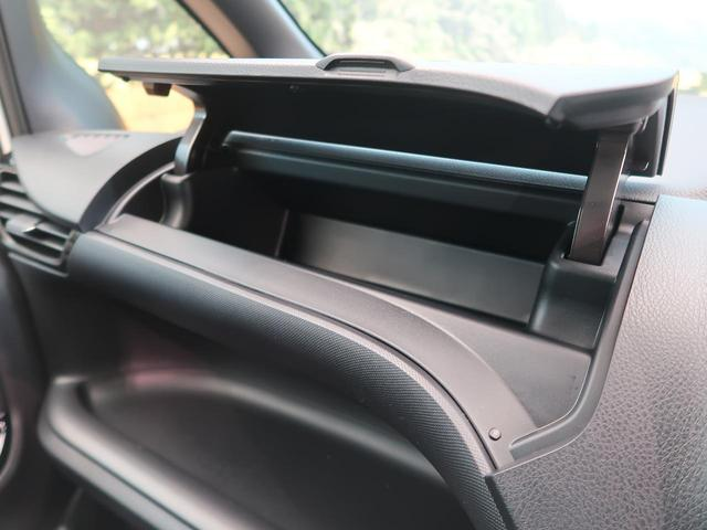 ZS 煌III R2年10月MC後モデル ハーフレザー セーフティセンス 両側電動ドア 衝突軽減ブレーキ/クルコン コーナーセンサー/誤発進抑制制御 ナノイー付きデュアルエアコン/リアオートエアコン 6スピーカー(53枚目)