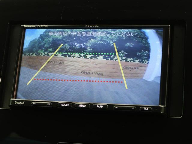 X VセレクションII インテリジェントエマージェンシーブレーキ SDナビ 両側電動ドア クルコン 禁煙車 バックカメラ ハイビームアシスト スマートキー 6スピーカー 2列目ロングスライド/3列目横スライド(6枚目)