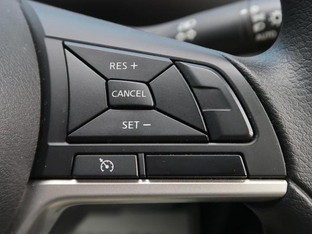 X VセレクションII インテリジェントエマージェンシーブレーキ SDナビ 両側電動ドア クルコン 禁煙車 バックカメラ ハイビームアシスト スマートキー 6スピーカー 2列目ロングスライド/3列目横スライド(8枚目)