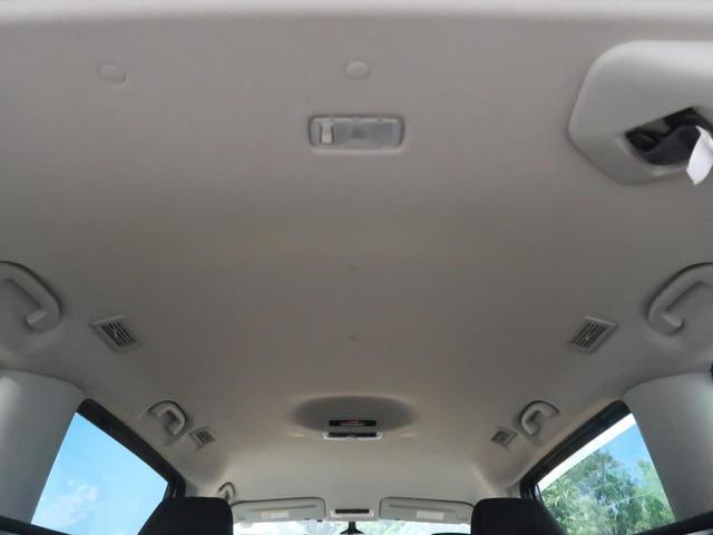 X VセレクションII インテリジェントエマージェンシーブレーキ SDナビ 両側電動ドア クルコン 禁煙車 バックカメラ ハイビームアシスト スマートキー 6スピーカー 2列目ロングスライド/3列目横スライド(30枚目)