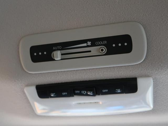 X VセレクションII インテリジェントエマージェンシーブレーキ SDナビ 両側電動ドア クルコン 禁煙車 バックカメラ ハイビームアシスト スマートキー 6スピーカー 2列目ロングスライド/3列目横スライド(39枚目)