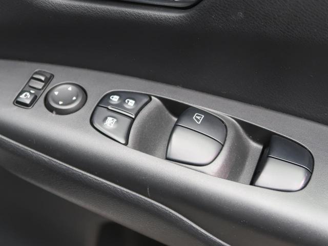 X VセレクションII インテリジェントエマージェンシーブレーキ SDナビ 両側電動ドア クルコン 禁煙車 バックカメラ ハイビームアシスト スマートキー 6スピーカー 2列目ロングスライド/3列目横スライド(40枚目)