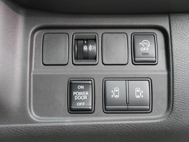 X VセレクションII インテリジェントエマージェンシーブレーキ SDナビ 両側電動ドア クルコン 禁煙車 バックカメラ ハイビームアシスト スマートキー 6スピーカー 2列目ロングスライド/3列目横スライド(41枚目)