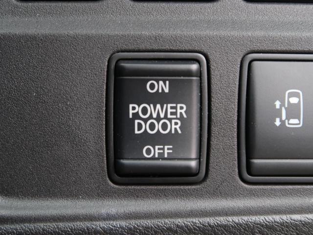 X VセレクションII インテリジェントエマージェンシーブレーキ SDナビ 両側電動ドア クルコン 禁煙車 バックカメラ ハイビームアシスト スマートキー 6スピーカー 2列目ロングスライド/3列目横スライド(44枚目)