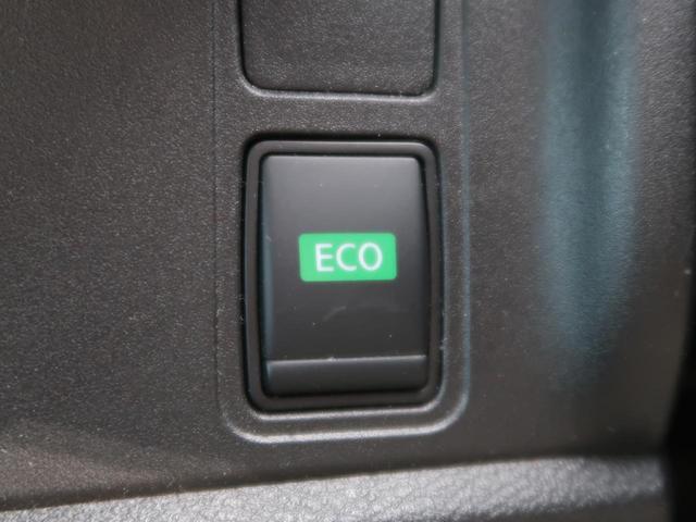 X VセレクションII インテリジェントエマージェンシーブレーキ SDナビ 両側電動ドア クルコン 禁煙車 バックカメラ ハイビームアシスト スマートキー 6スピーカー 2列目ロングスライド/3列目横スライド(48枚目)