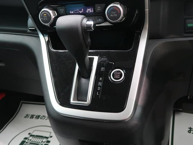 X VセレクションII インテリジェントエマージェンシーブレーキ SDナビ 両側電動ドア クルコン 禁煙車 バックカメラ ハイビームアシスト スマートキー 6スピーカー 2列目ロングスライド/3列目横スライド(49枚目)
