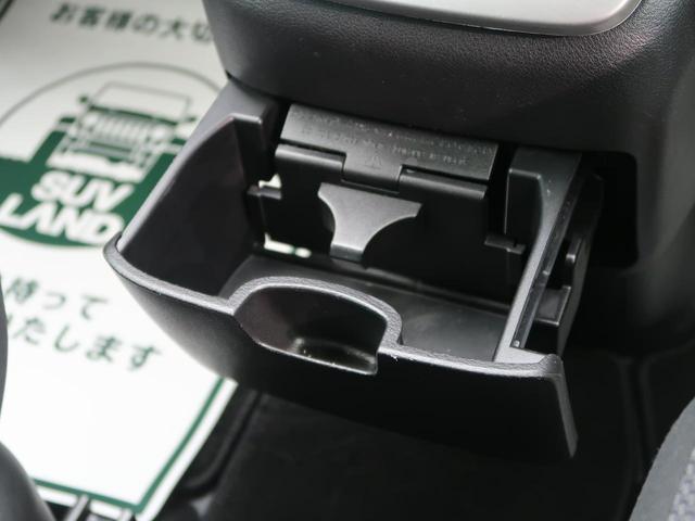 X VセレクションII インテリジェントエマージェンシーブレーキ SDナビ 両側電動ドア クルコン 禁煙車 バックカメラ ハイビームアシスト スマートキー 6スピーカー 2列目ロングスライド/3列目横スライド(51枚目)