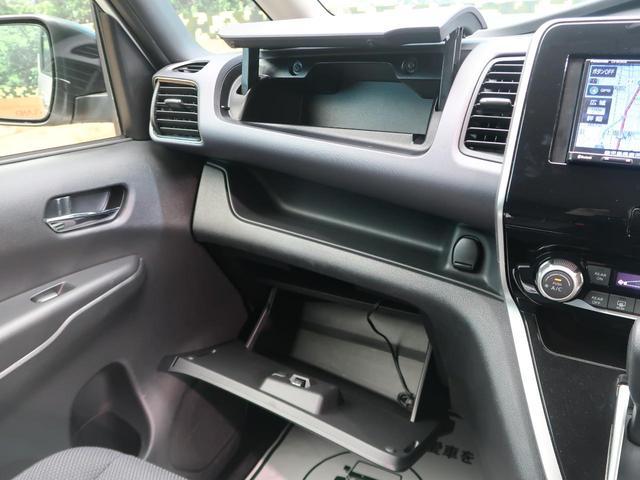 X VセレクションII インテリジェントエマージェンシーブレーキ SDナビ 両側電動ドア クルコン 禁煙車 バックカメラ ハイビームアシスト スマートキー 6スピーカー 2列目ロングスライド/3列目横スライド(52枚目)