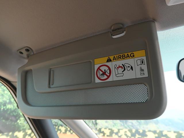 X VセレクションII インテリジェントエマージェンシーブレーキ SDナビ 両側電動ドア クルコン 禁煙車 バックカメラ ハイビームアシスト スマートキー 6スピーカー 2列目ロングスライド/3列目横スライド(53枚目)