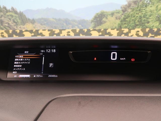 X VセレクションII インテリジェントエマージェンシーブレーキ SDナビ 両側電動ドア クルコン 禁煙車 バックカメラ ハイビームアシスト スマートキー 6スピーカー 2列目ロングスライド/3列目横スライド(55枚目)