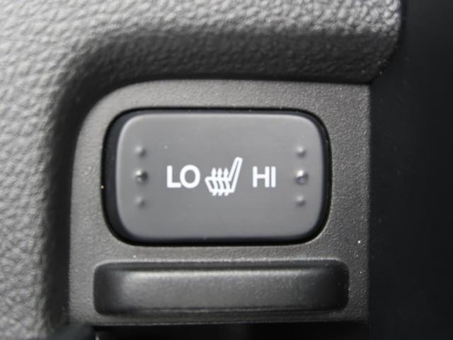 ハイブリッドアブソルート・ホンダセンシングEXパック メーカーナビ 天吊モニター 全周囲カメラ 両側電動ドア ホンダセンシング/アダプティブクルーズコントロール 黒革/シートヒーター コーナーセンサー 禁煙車 LEDヘッド 純正17AW スマートキー(37枚目)