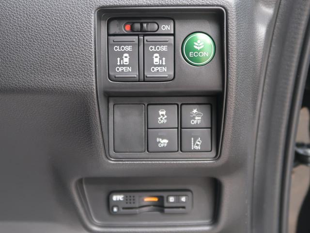 ハイブリッドアブソルート・ホンダセンシングEXパック メーカーナビ 天吊モニター 全周囲カメラ 両側電動ドア ホンダセンシング/アダプティブクルーズコントロール 黒革/シートヒーター コーナーセンサー 禁煙車 LEDヘッド 純正17AW スマートキー(38枚目)