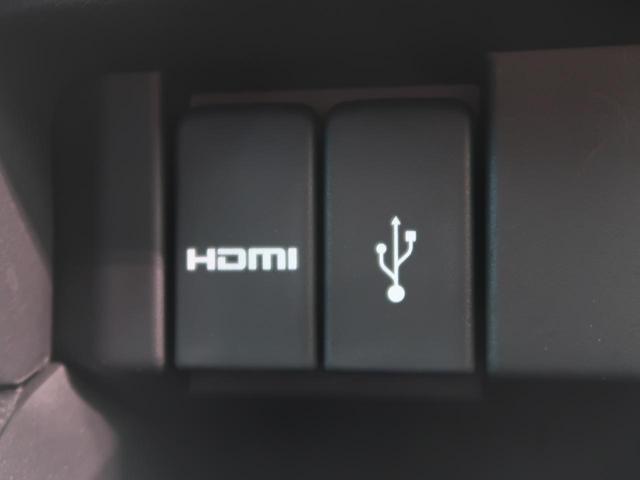 ハイブリッドアブソルート・ホンダセンシングEXパック メーカーナビ 天吊モニター 全周囲カメラ 両側電動ドア ホンダセンシング/アダプティブクルーズコントロール 黒革/シートヒーター コーナーセンサー 禁煙車 LEDヘッド 純正17AW スマートキー(52枚目)