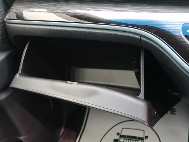 ハイブリッドアブソルート・ホンダセンシングEXパック メーカーナビ 天吊モニター 全周囲カメラ 両側電動ドア ホンダセンシング/アダプティブクルーズコントロール 黒革/シートヒーター コーナーセンサー 禁煙車 LEDヘッド 純正17AW スマートキー(55枚目)