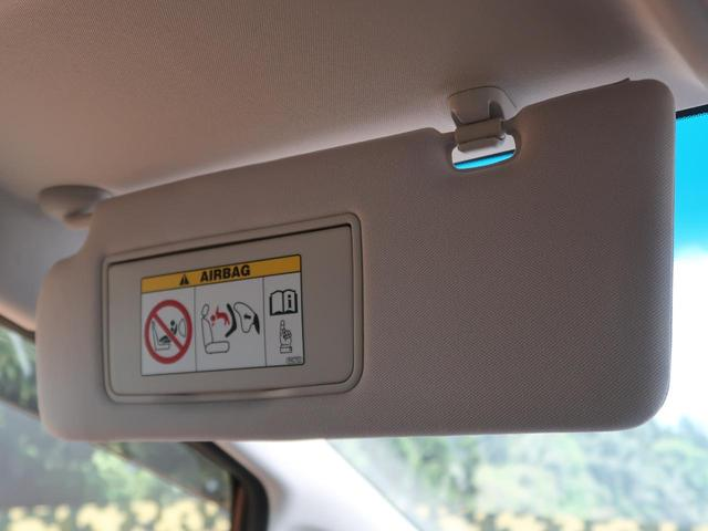 ハイブリッドアブソルート・ホンダセンシングEXパック メーカーナビ 天吊モニター 全周囲カメラ 両側電動ドア ホンダセンシング/アダプティブクルーズコントロール 黒革/シートヒーター コーナーセンサー 禁煙車 LEDヘッド 純正17AW スマートキー(56枚目)