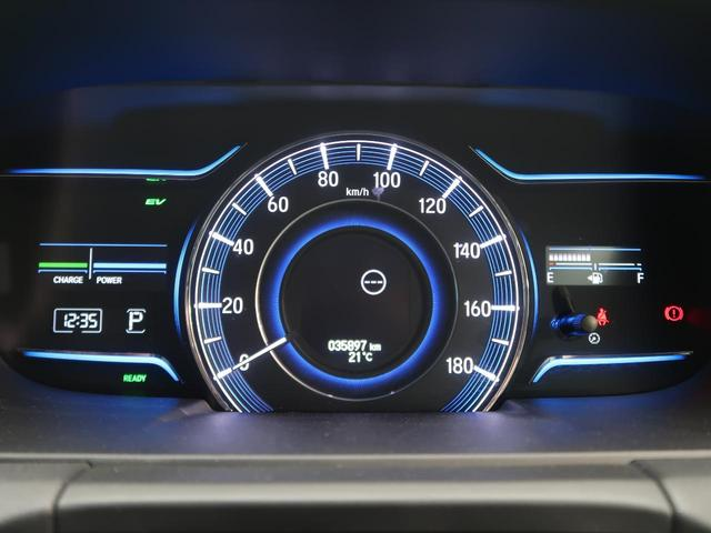 ハイブリッドアブソルート・ホンダセンシングEXパック メーカーナビ 天吊モニター 全周囲カメラ 両側電動ドア ホンダセンシング/アダプティブクルーズコントロール 黒革/シートヒーター コーナーセンサー 禁煙車 LEDヘッド 純正17AW スマートキー(64枚目)