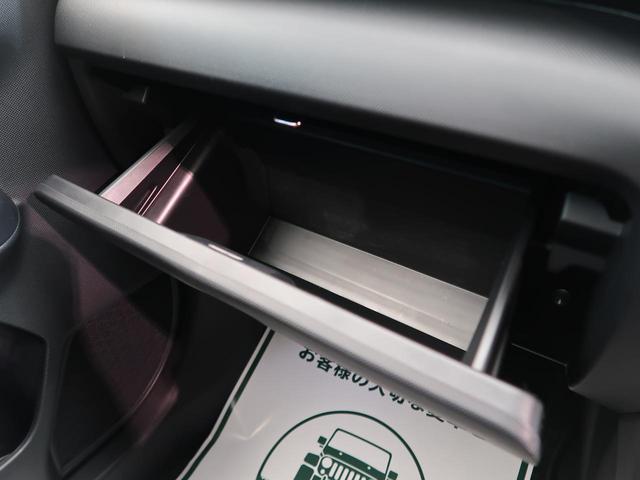 プレミアム 純正9型ナビ 2トンカラー 全周囲カメラ スマートアシスト/衝突軽減装置 アダプティブクルーズコントロール 黒革ハーフレザー/シートヒーター コーナーセンサー 禁煙車 純正17AW スマートキー(53枚目)