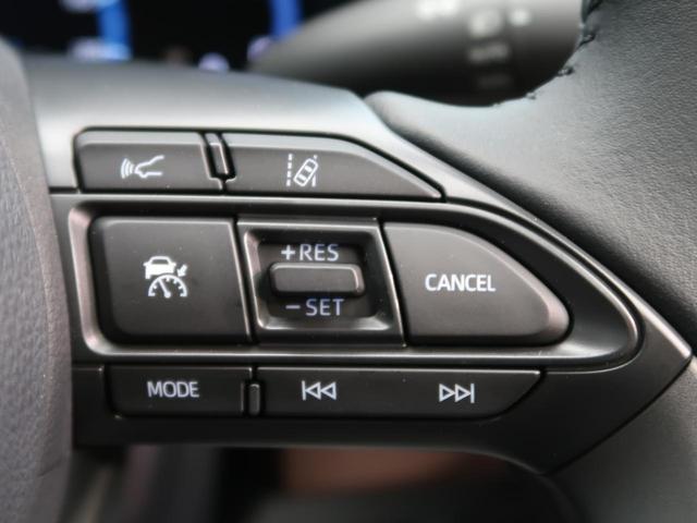 ハイブリッドZ 登録済未使用車 ディスプレイオーディオ 全周囲カメラ 2トーンカラー セーフティセンス 衝突軽減/誤発進抑制 レーダークルーズ LEDヘッド/オートライト シートヒーター/パワーシート 先行車発進告知(7枚目)