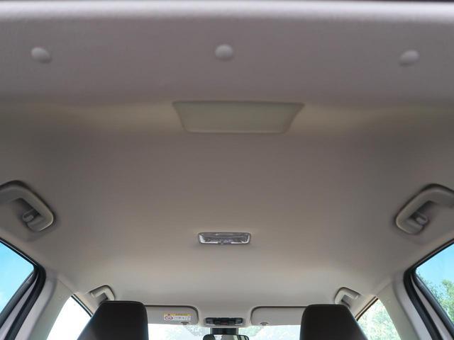 ハイブリッドZ 登録済未使用車 ディスプレイオーディオ 全周囲カメラ 2トーンカラー セーフティセンス 衝突軽減/誤発進抑制 レーダークルーズ LEDヘッド/オートライト シートヒーター/パワーシート 先行車発進告知(31枚目)