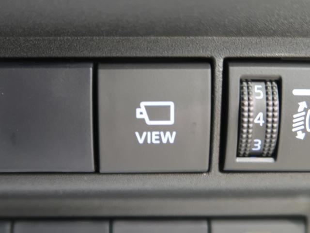 ハイブリッドZ 登録済未使用車 ディスプレイオーディオ 全周囲カメラ 2トーンカラー セーフティセンス 衝突軽減/誤発進抑制 レーダークルーズ LEDヘッド/オートライト シートヒーター/パワーシート 先行車発進告知(37枚目)