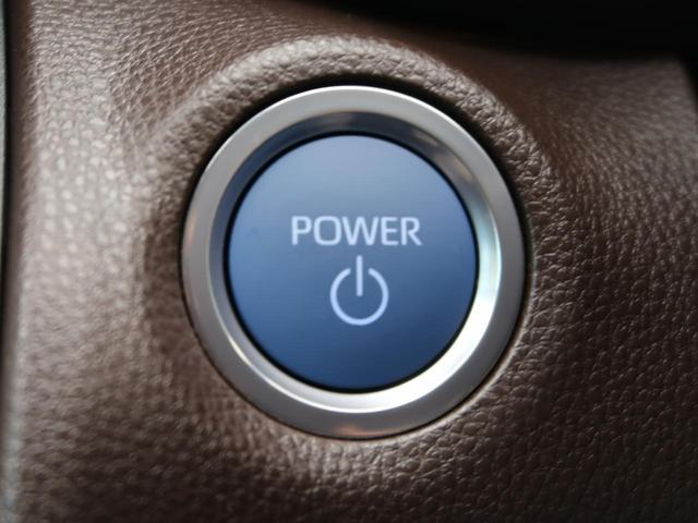 ハイブリッドZ 登録済未使用車 ディスプレイオーディオ 全周囲カメラ 2トーンカラー セーフティセンス 衝突軽減/誤発進抑制 レーダークルーズ LEDヘッド/オートライト シートヒーター/パワーシート 先行車発進告知(38枚目)