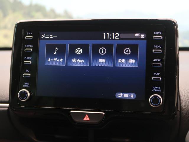 ハイブリッドZ 登録済未使用車 ディスプレイオーディオ 全周囲カメラ 2トーンカラー セーフティセンス 衝突軽減/誤発進抑制 レーダークルーズ LEDヘッド/オートライト シートヒーター/パワーシート 先行車発進告知(39枚目)