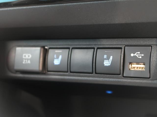 ハイブリッドZ 登録済未使用車 ディスプレイオーディオ 全周囲カメラ 2トーンカラー セーフティセンス 衝突軽減/誤発進抑制 レーダークルーズ LEDヘッド/オートライト シートヒーター/パワーシート 先行車発進告知(41枚目)