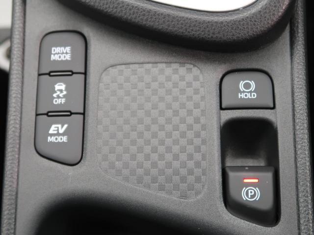 ハイブリッドZ 登録済未使用車 ディスプレイオーディオ 全周囲カメラ 2トーンカラー セーフティセンス 衝突軽減/誤発進抑制 レーダークルーズ LEDヘッド/オートライト シートヒーター/パワーシート 先行車発進告知(44枚目)