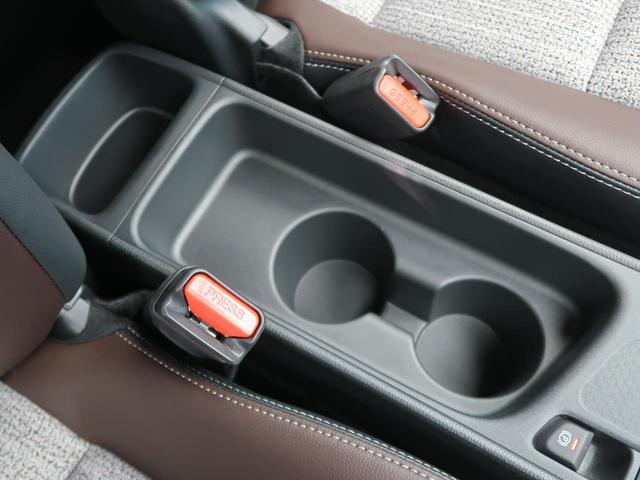ハイブリッドZ 登録済未使用車 ディスプレイオーディオ 全周囲カメラ 2トーンカラー セーフティセンス 衝突軽減/誤発進抑制 レーダークルーズ LEDヘッド/オートライト シートヒーター/パワーシート 先行車発進告知(45枚目)