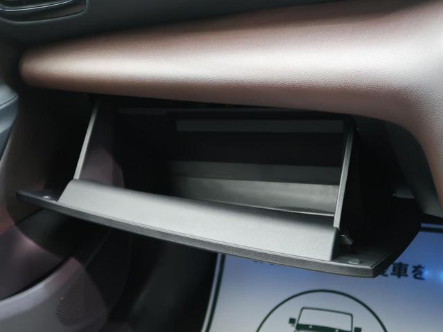 ハイブリッドZ 登録済未使用車 ディスプレイオーディオ 全周囲カメラ 2トーンカラー セーフティセンス 衝突軽減/誤発進抑制 レーダークルーズ LEDヘッド/オートライト シートヒーター/パワーシート 先行車発進告知(46枚目)